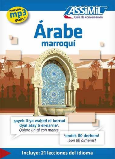 Assimil Árabe marroquí, Colección De Bolsillo. También existe el Assimil Árabe Sin Esfuerzo, el Árabe Perfeccionamiento, los cuadernos de ejercicios para el alifato y la caligrafía