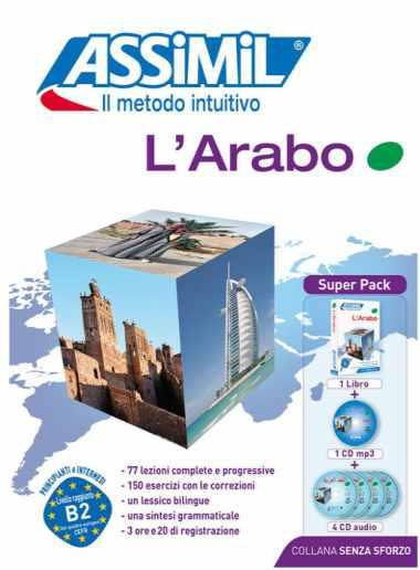 L'Arabo Senza Sforzo, Assimil. pack con CD audio e MP3. In PDF per scaricare non è disponibile: il libro con i CD sono meglio.