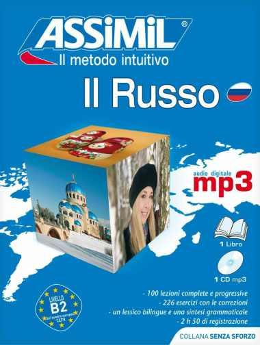 Assimil russo segue la scia delle lingue slave: Assimil croato, serbo, polacco, ceco, bulgaro, slovacco.