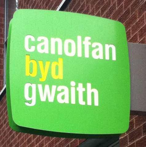 Canolfan Byd Gwaith, centro per l'impiego in Galles. Parlare gallese è un grande vantaggio qui.