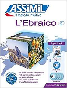 L'Ebraico Assimil libro e CD mp3