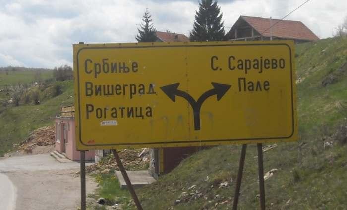 Lingua Croata: cartello con Sarajevo