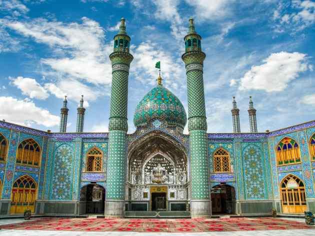 Imparare il Persiano: Isfahan