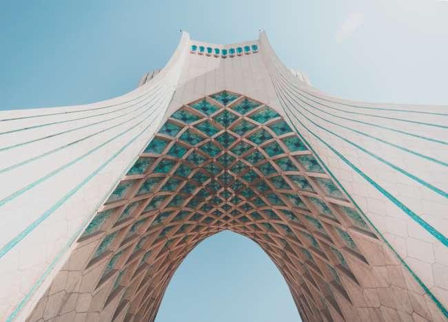 Imparare Il Farsi: Monumento
