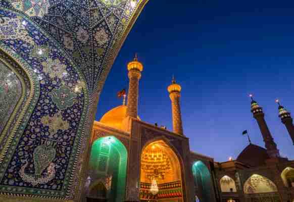 Estudiar persa: Qom
