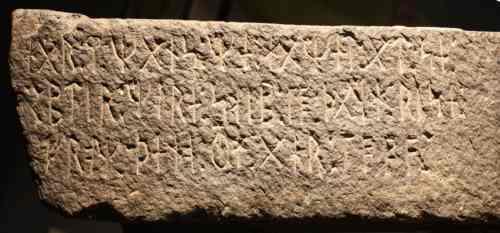 Linguas islandese: le rune antiche