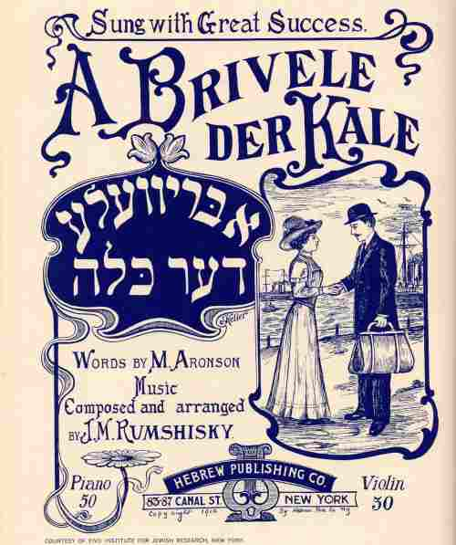 Idiomas menores: yiddish