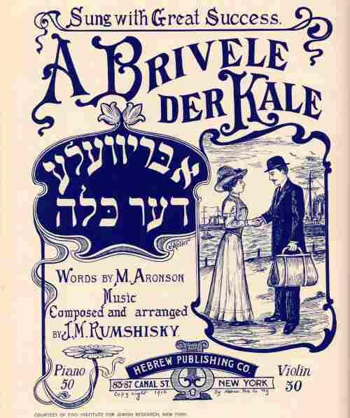 Lingue Minori: yiddish