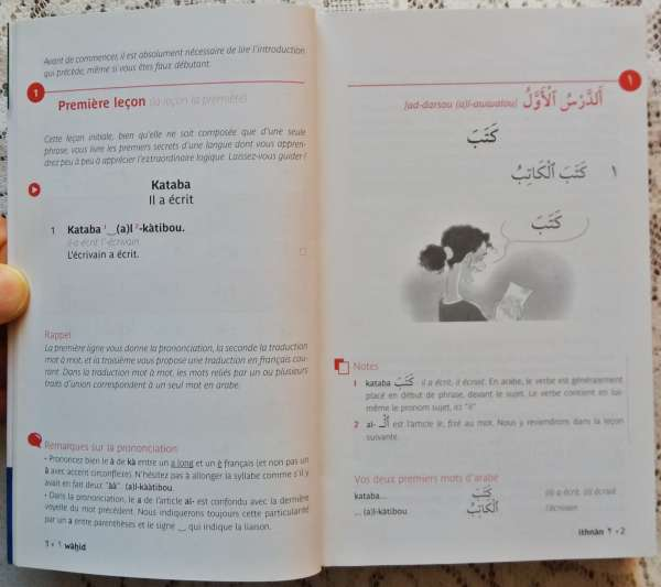 Arabe Assimil Manual
