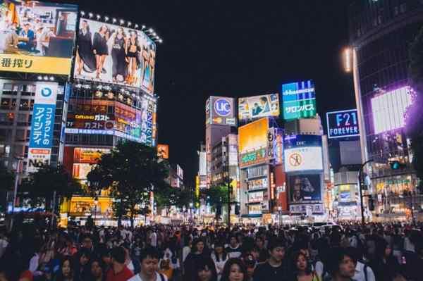 Tokyo, quartiere di Shibuya