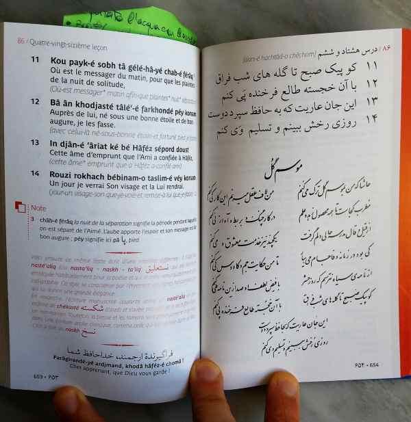 Assimil Farsi, grammatica