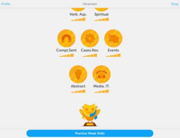 Errori Lingue: Duolingo