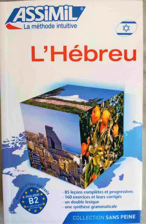 Ebraico Senza Sforzo Hebreo Sin Esfuerzo