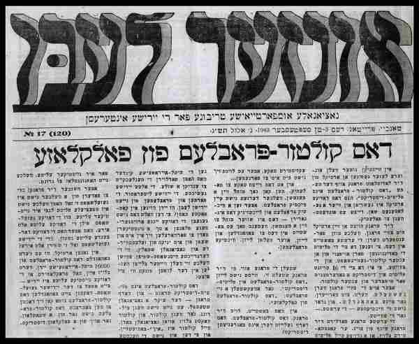Assimil Yiddish: giornale