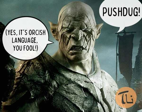 Azog habla órquico