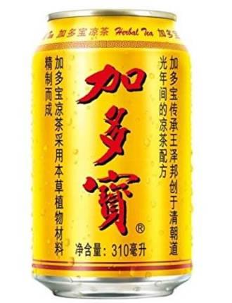 Intermediate Chinese, herbal tea