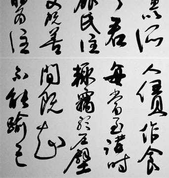Vertical writing Chinese