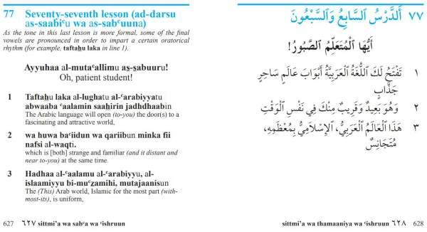 Assimil Arabic advanced